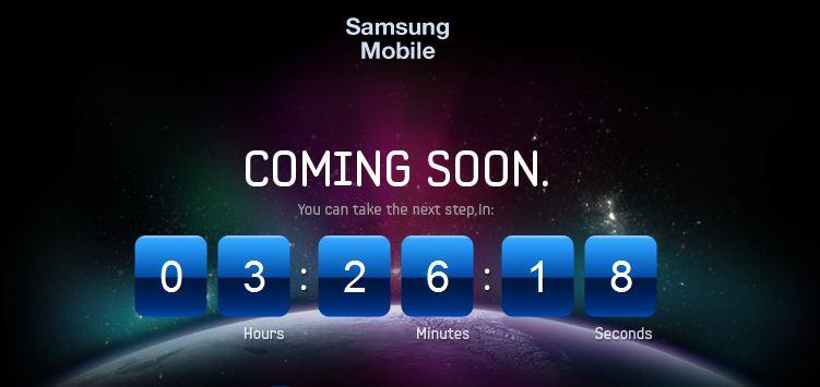 S III teaser site