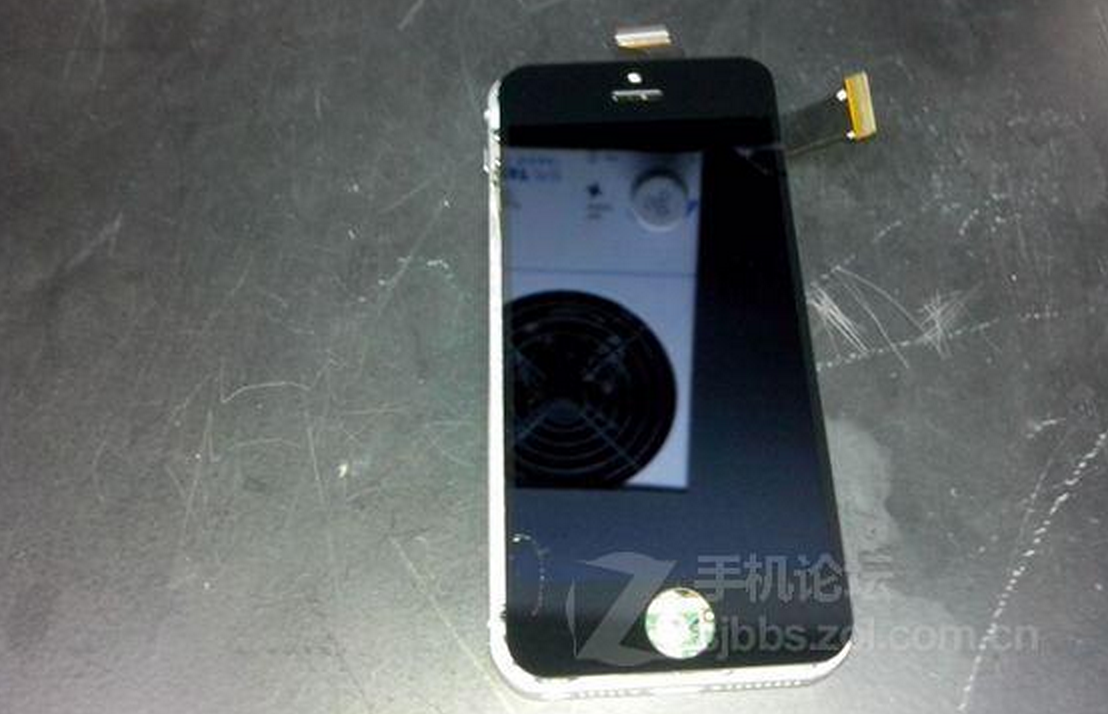 Is this the front of the iPhone 5S?