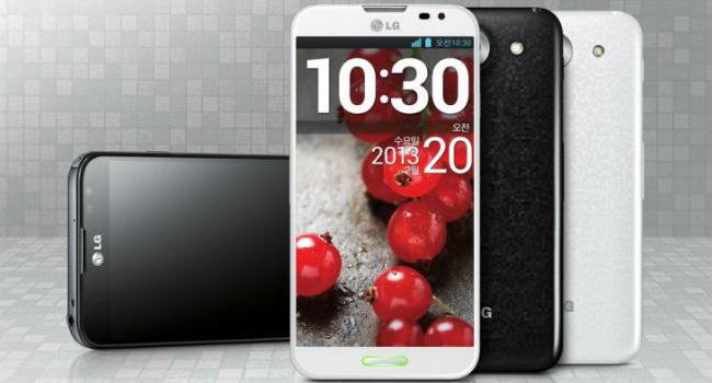 LG Optimus G Pro 2