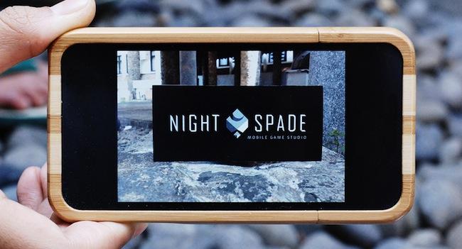 Night Spade