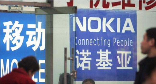 Nokia China
