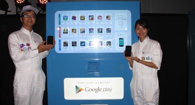 Google Play Vending machine