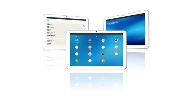Tizen tablet