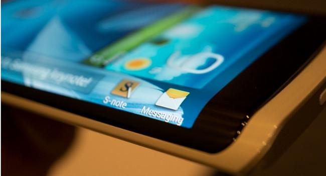 Samsung galaxy curve display