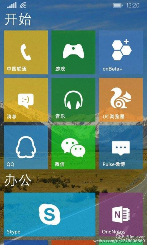 Windows 10 transparent tiles