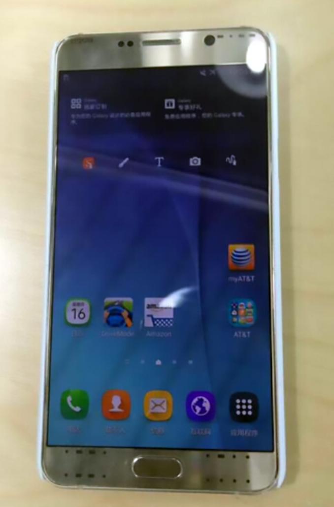 Proto-Samsung-Galaxy-Note5-leak july 2015 nowhereelse.ft