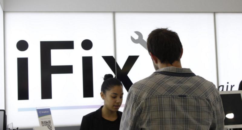 iFix store