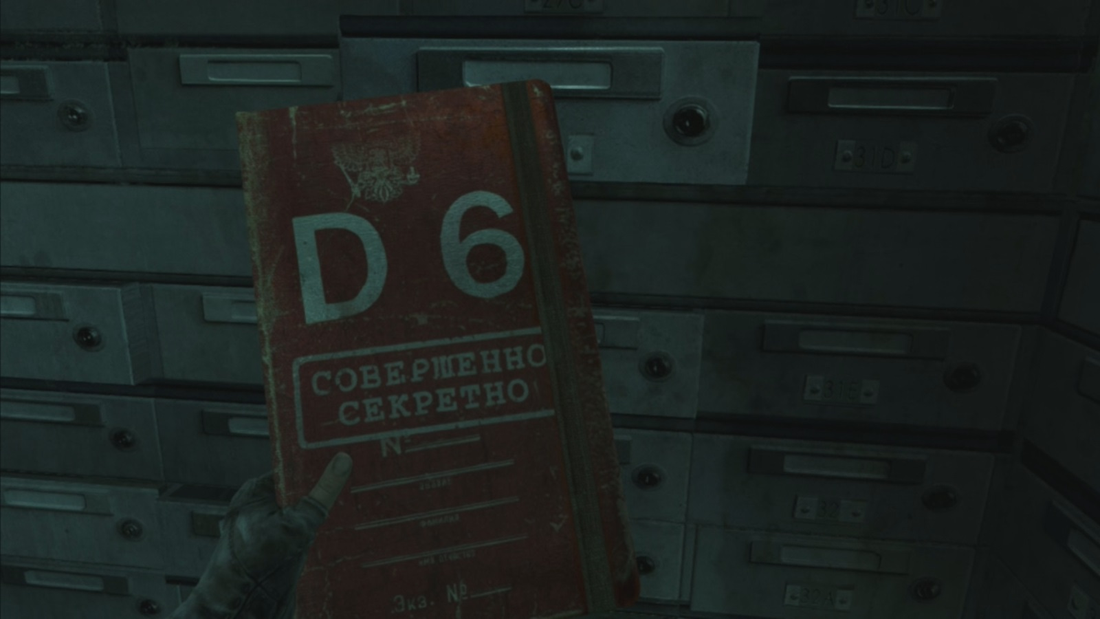 Metro 2033 Screenshot #7