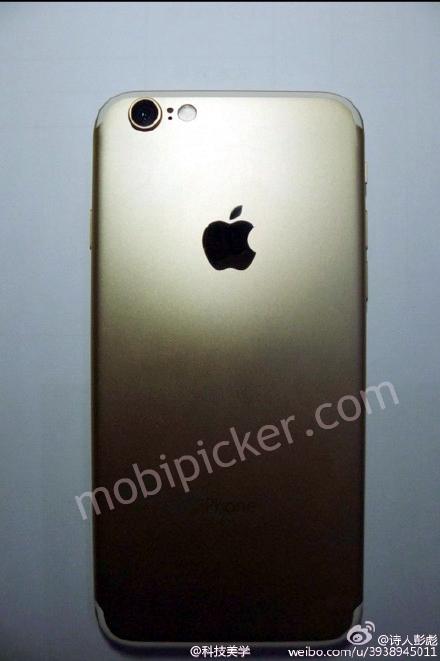 iphone 7 mobipicker leak may 2016