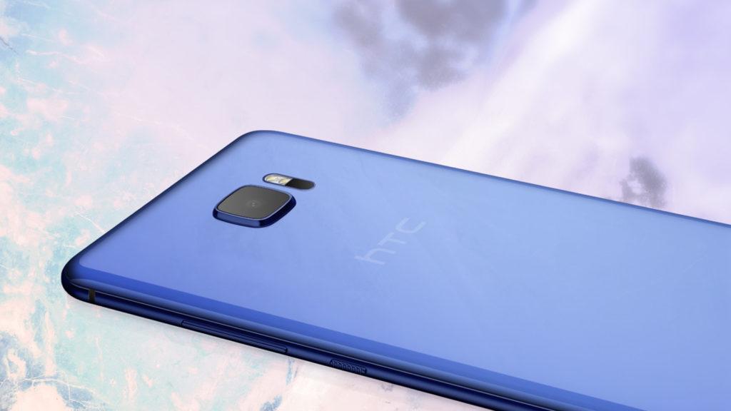 HTC U Ultra,smartphones