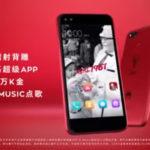 KFC,Huawei