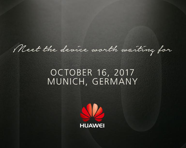 huawei teaser 2017