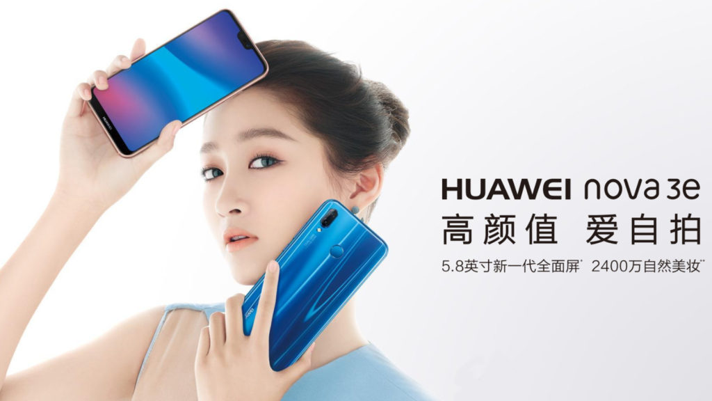 Huawei P20 lite aka Huawei Nova 3e