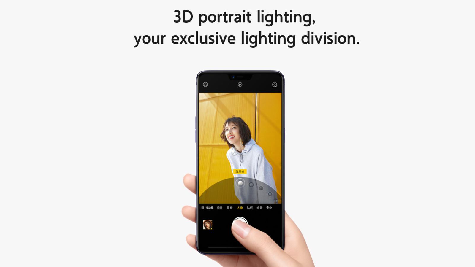 oppo r15 portrait lighting