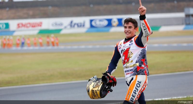 Marc Marquez MotoGP Motegi 2014