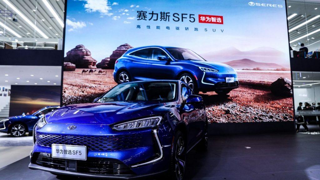 Huawei electric car Seres SF5 Shanghai auto show