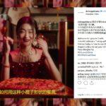 dolce gabbana china instagram