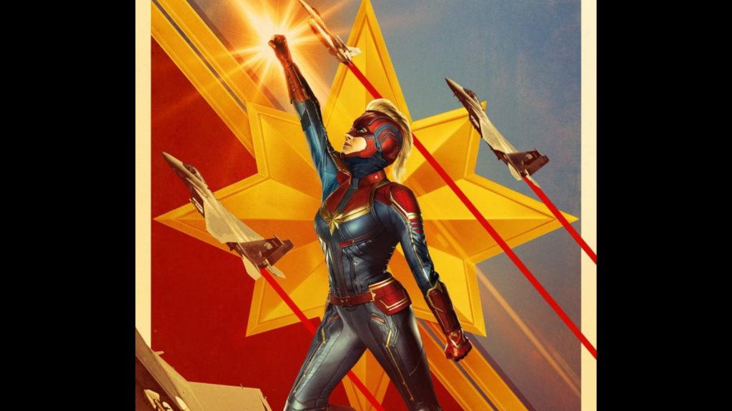 Captain Marvel Trailer 2019