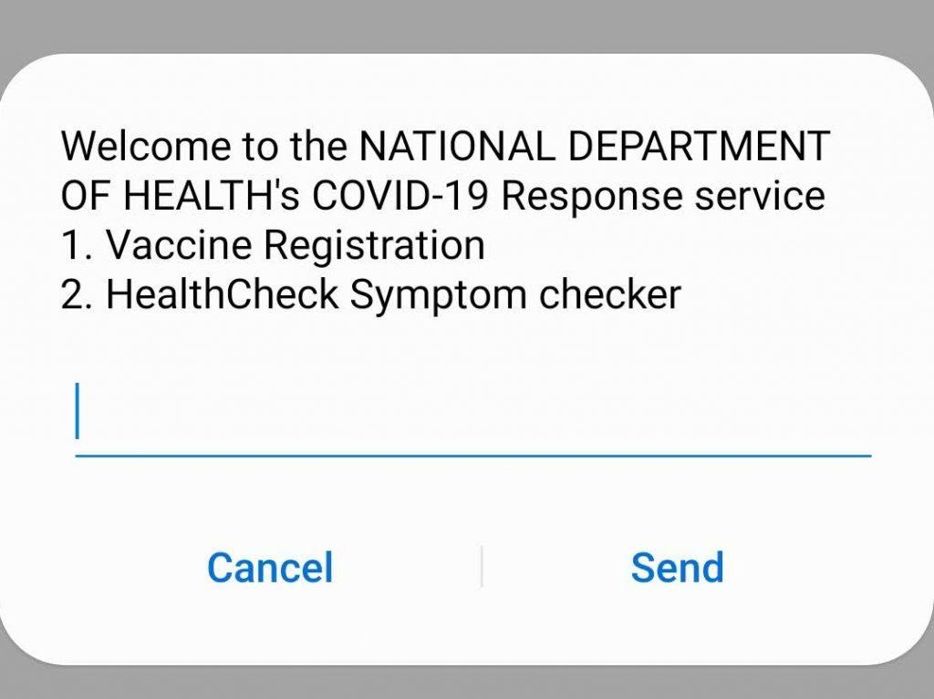 vaccine ussd code