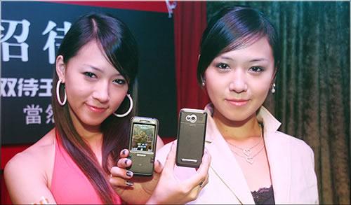 Phones asia