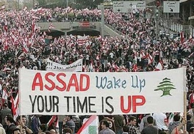 Syria_Protest (650 x 448)
