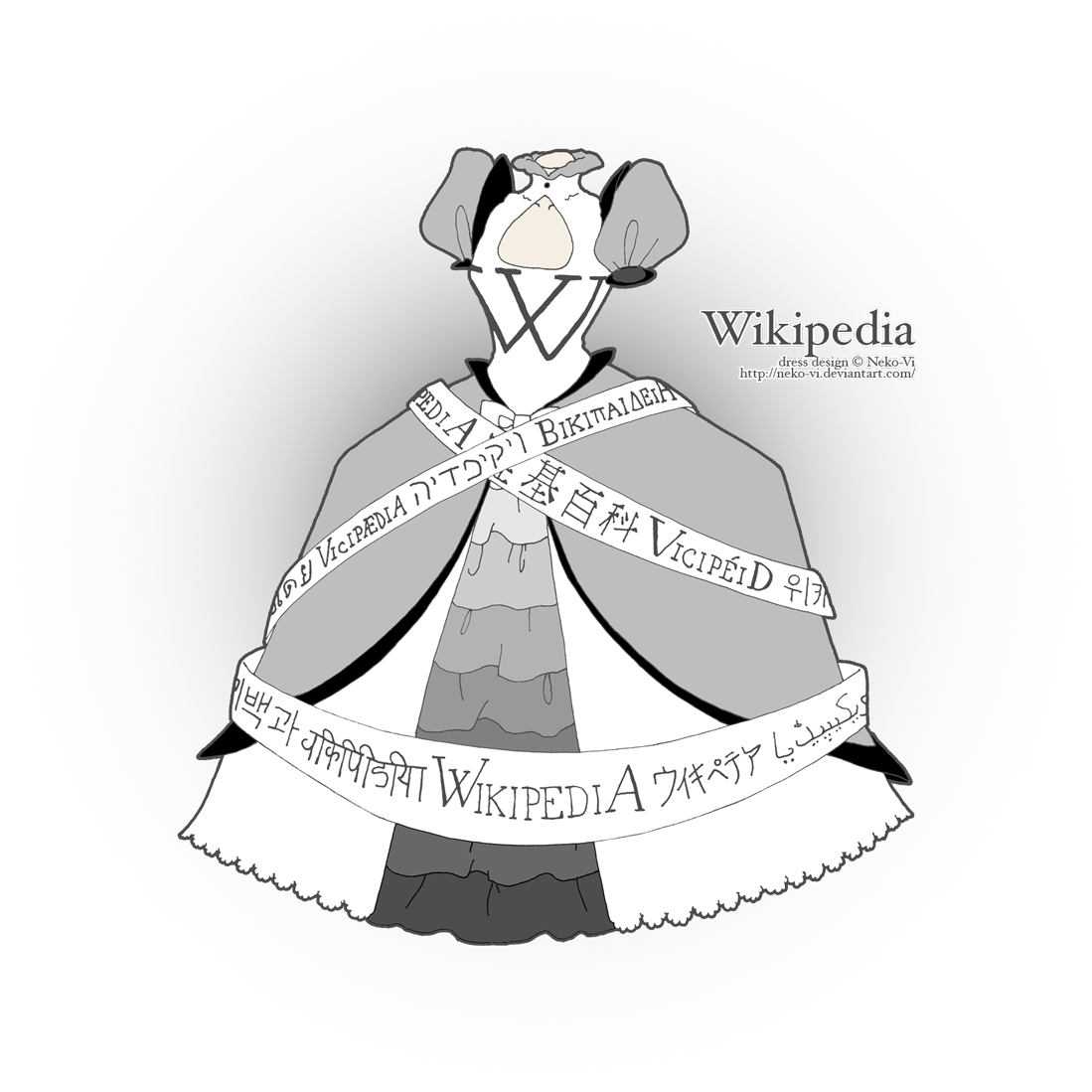 Wikipedia Dress
